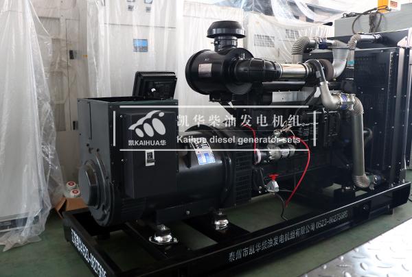 祝贺云南某建设集团1台300KW上柴发电机组成功出厂 发货现场