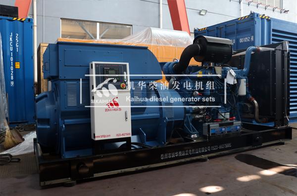 甘肃某矿业集团800KW高压发电机组成功出厂