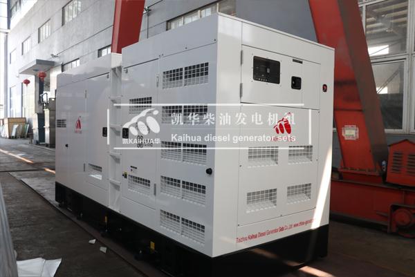 安哥拉客户一台300KW静音发电机组成功出厂