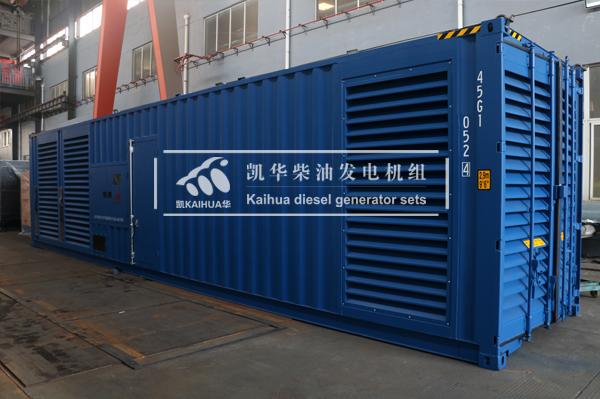 祝贺四川某数据中心1500KW集装箱发电机组成功出厂 发货现场