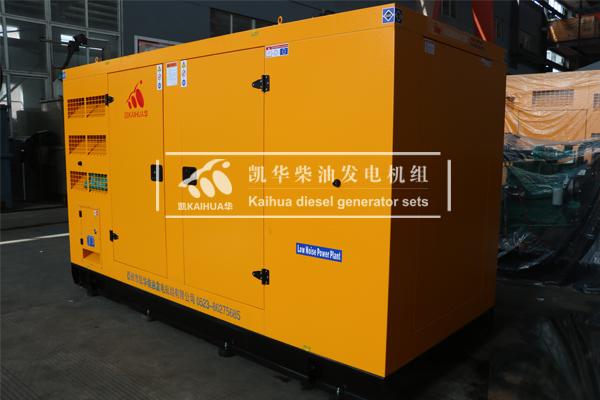 河北某科技公司一台静音发电机组成功出厂