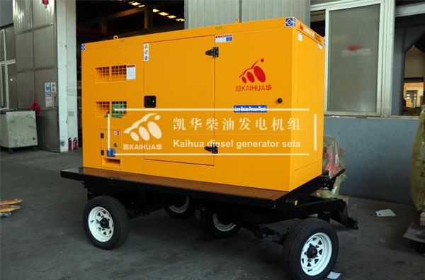 贵州某建设工程100KW移动式柴油发电机组成功出厂 发货现场