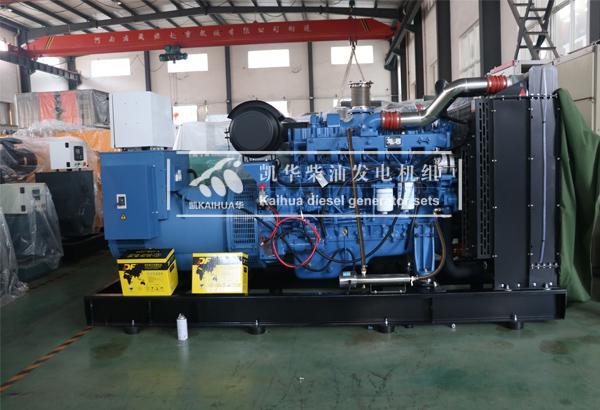 祝贺河南中建建设一台300KW玉柴发电机组成功出厂