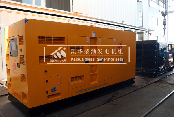 祝贺宁夏某电力公司两台玉柴发电机组成功出厂