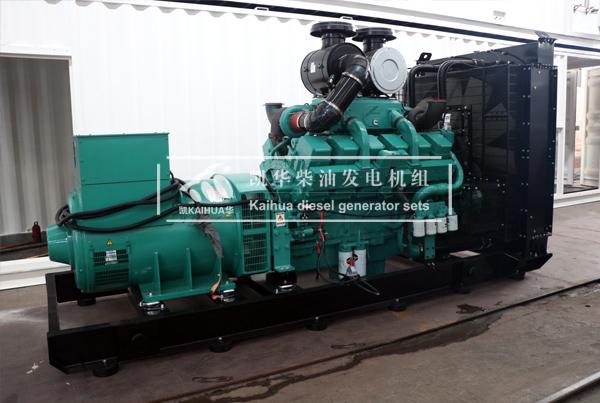 祝贺辽宁某工程640KW康明斯发电机组成功出厂 发货现场