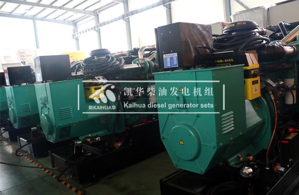 祝贺河南某电力4台200KW康明斯发电机组成功出厂