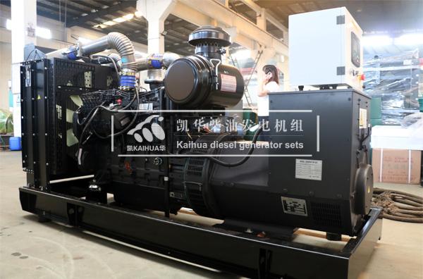 祝贺贵州某冶金企业200KW上柴发电机组成功出厂