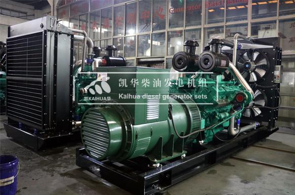 祝贺湖南某农业公司800KW柴油发电机组成功出厂 发货现场