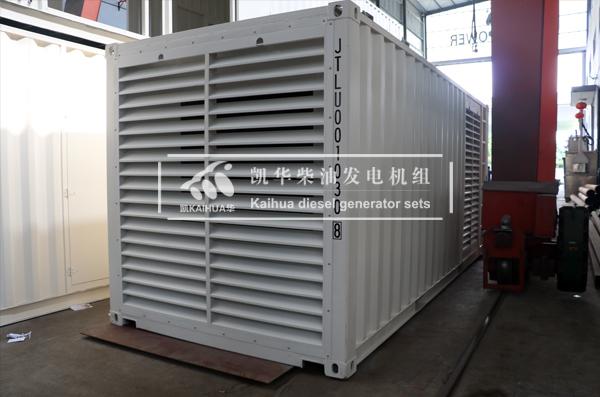 祝贺苏丹客户一台600KW集装箱发电机组成功出厂 发货现场