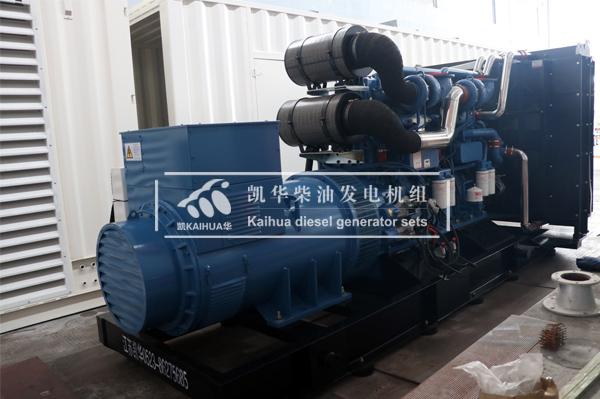 祝贺云南某建设工程1000KW玉柴发电机组成功出厂