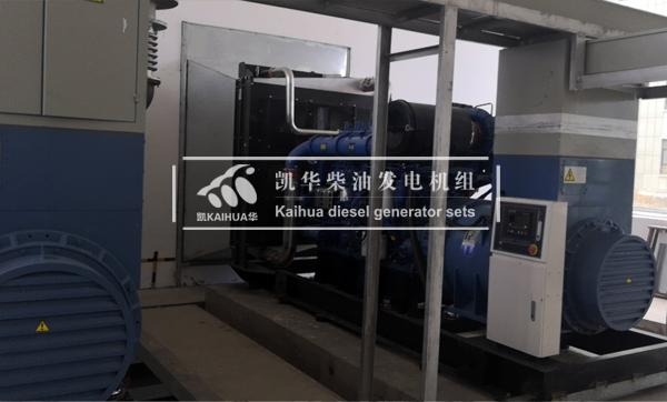 河南某燃气公司2台800KW玉柴发电机组成功交付 国内案例