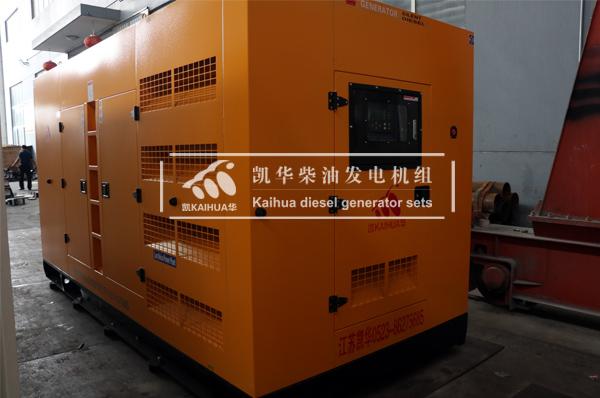 祝贺贵州某交通部门300KW静音发电机组成功出厂