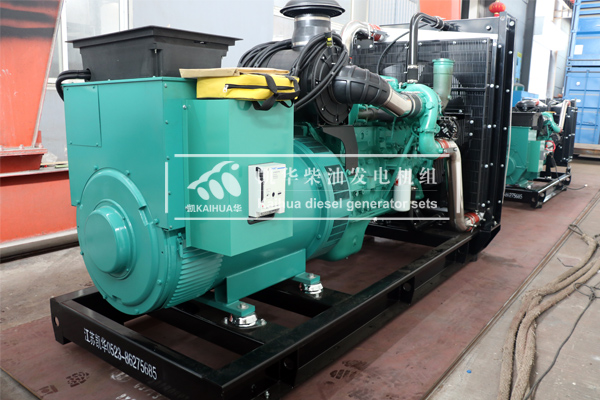祝贺甘肃某公路养护工程2台康明斯发电机组成功出厂