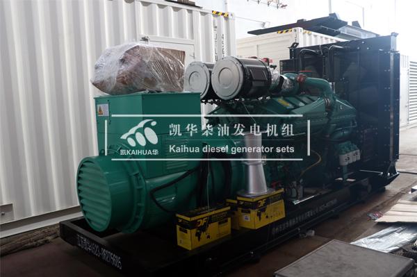 祝贺陕西某石油800KW康明斯发电机组成功出厂