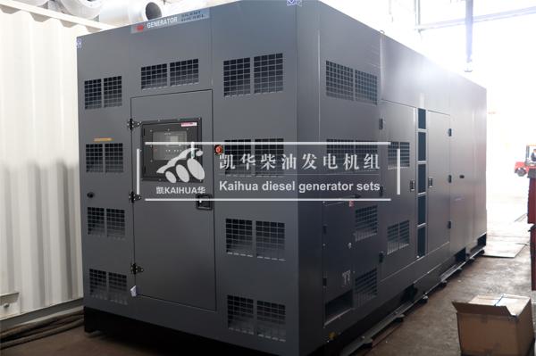 祝贺安哥拉客户600KW静音发电机组成功出厂 发货现场