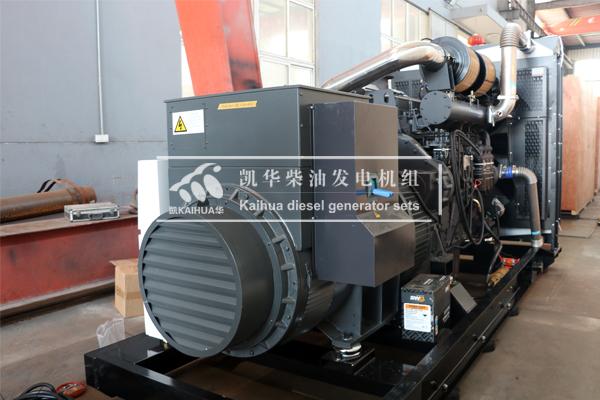 祝贺四川某建设公司800KW上柴发电机组成功出厂