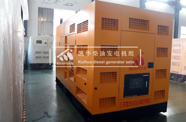 祝贺陕西某企业500KW康明斯静音发电机组成功出厂