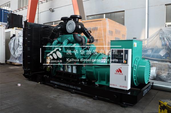 祝贺宁夏某企业600KW康明斯发电机组成功出厂