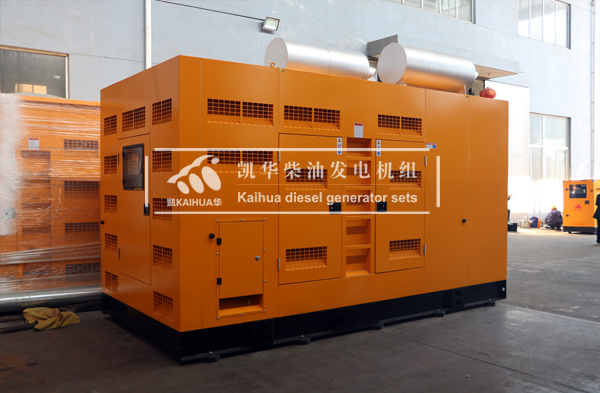 祝贺重庆交通部门500KW防雨型发电机组成功出厂 发货现场
