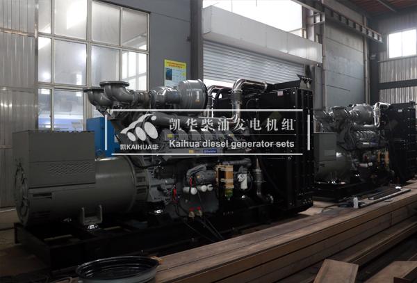 祝贺青海某数据中心2台1500KW珀金斯发电机组成功出厂