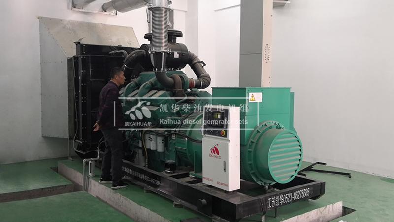 陕西三建720KW康明斯发电机组成功交付